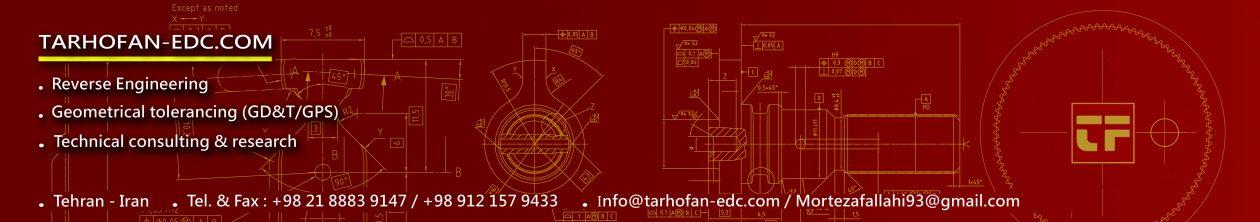 آموزش حرفه ای نقشه کشی صنعتی و تولرانس گذاری هندسی ، تهیه نقشه های فنی ، نمونه سازی ، ساخت قطعات یدکی