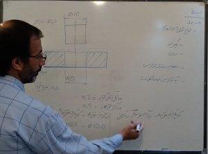 آموزش تولرانس گذاری ابعادی قسمت اول