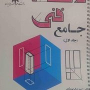 drawing training book