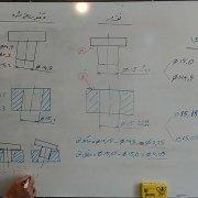 آموزش تولرانس گذاری ابعادی قسمت دوم