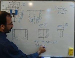 dimensional tolerance training part 3