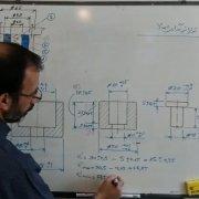 آموزش تولرانس گذاری ابعادی قسمت چهارم